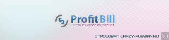 ProfitBill